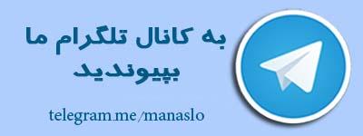 telegram-baner-manaslo.jpg