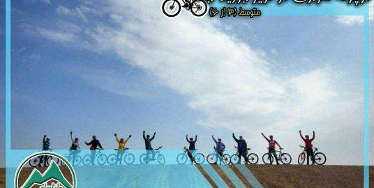 تور دوچرخه سواری کویر ابوزید آباد