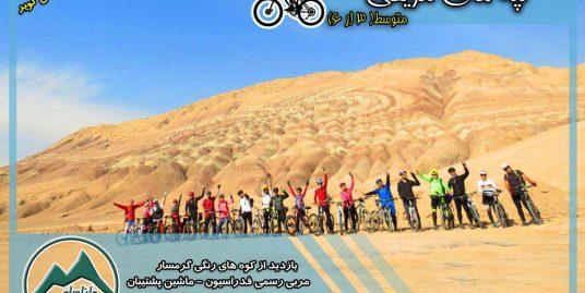 تور دوچرخه سواری تپه های مریخی