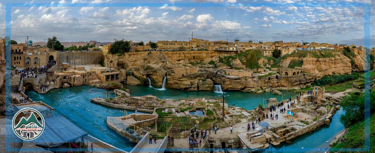 تور دوچرخه سواری نوروزی خوزستان (شوش تا شوشتر)