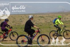 تور دوچرخه سواری غار چال نخجیر باشگاه دوچرخه سواری ماناسلو www.manaslo (2)