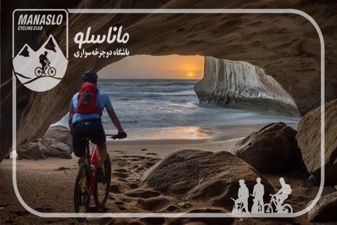تور دوچرخه سواری جزیره لاوان، جزیره مارو و بندر مقام